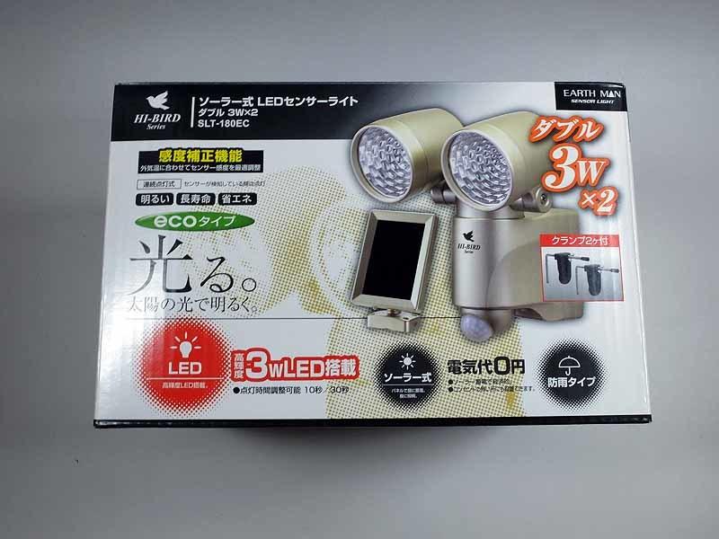 DSCF50980001.jpg