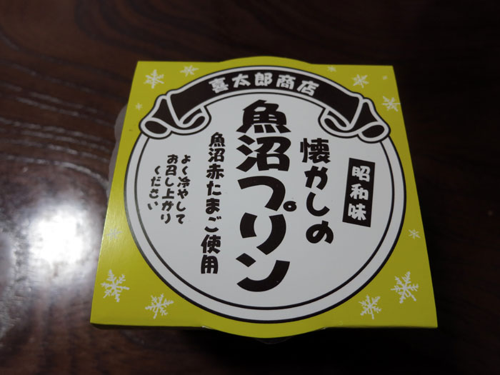 IMG_2738S.jpg