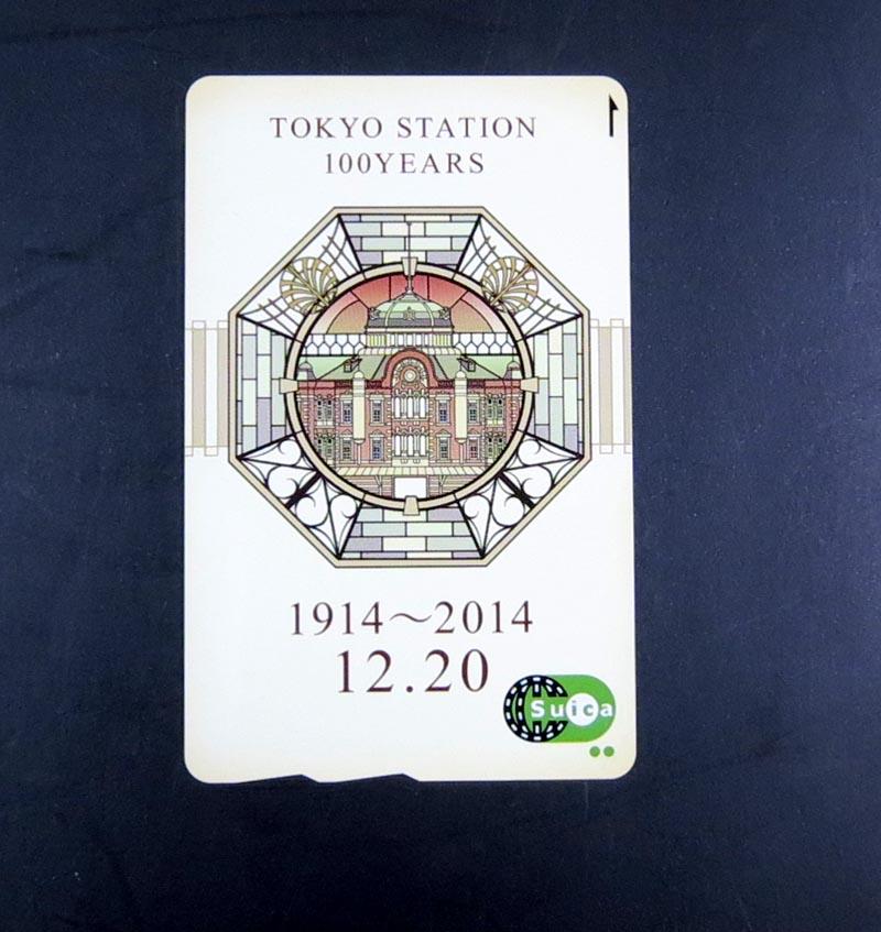 東京駅開業100周年記念Suicaの写真