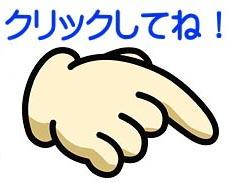 click_20140927170200694.jpg